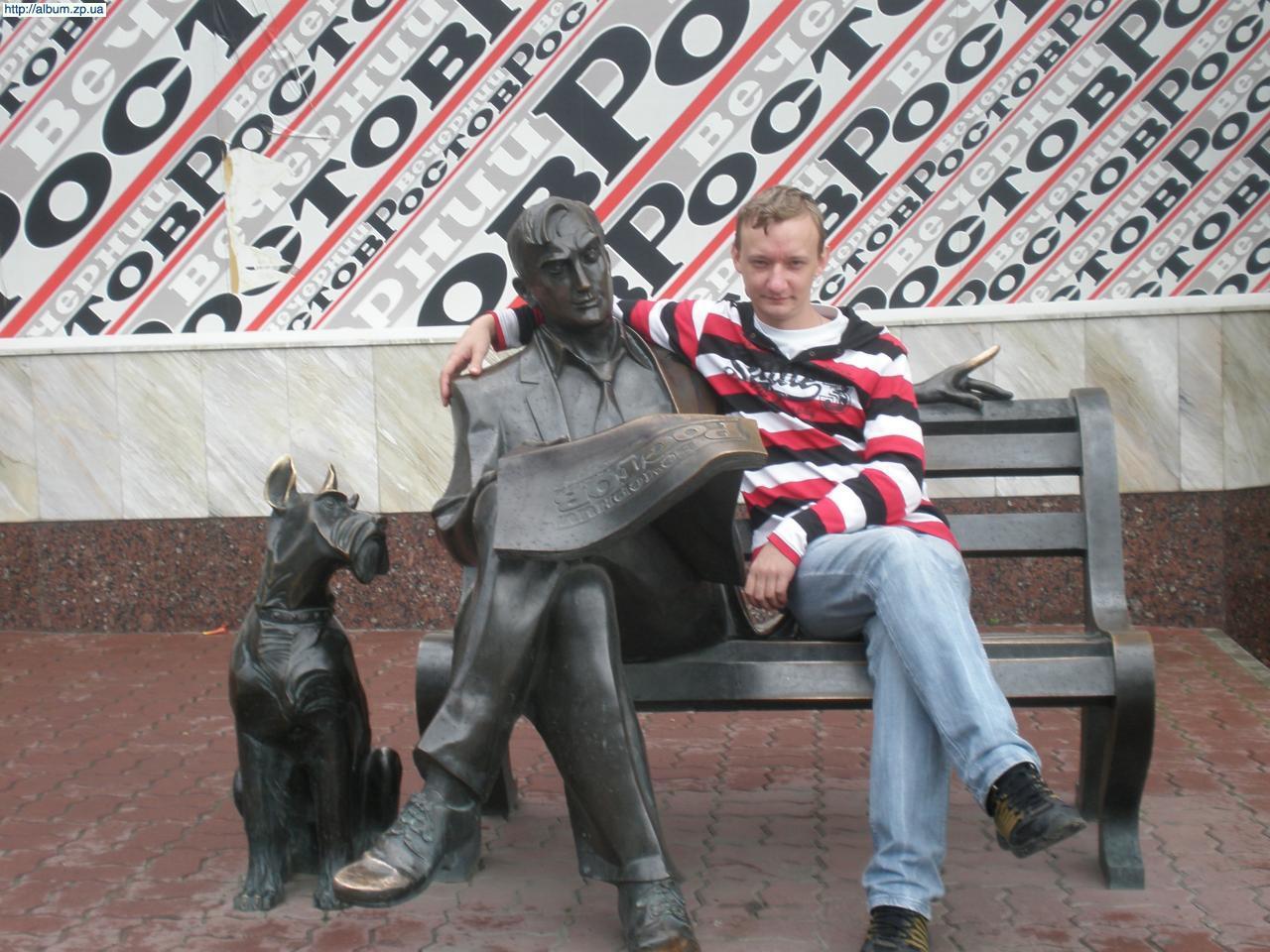 знакомства с парой для секса украина