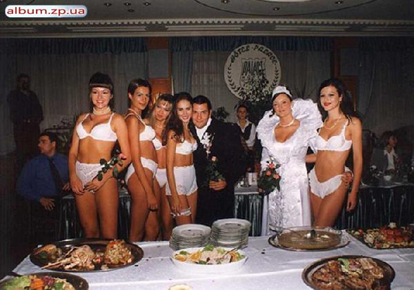 все на свадьбе голые