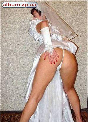 Фото невесте в попку фото 135-545